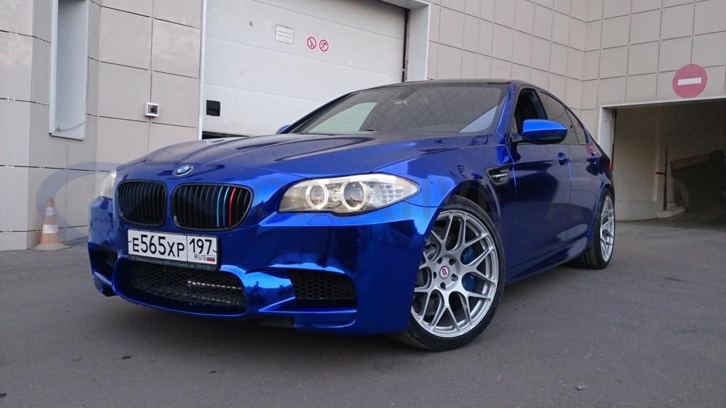 Синий хром BMW M5